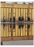 Law School Record, vol. 55, no. 1 (Fall 2008) by Law School Record Editors